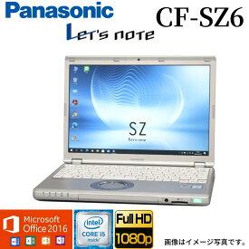 【軽量モバイル】テレワーク 中古 ノートpc 人気商品 Panasonic Let's note CF-SZ6 レッツノート 中古パソコン メモリ8GB M.2 SSD256GB Windows10 MicroSoft Office 付き 第7世代Core i5 WiFi Bluetooth Webカメラ モバイルPC 在宅 アキデジタル