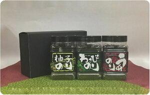 お好きな味を選べる!京のお海苔シリーズ詰合せセット3P