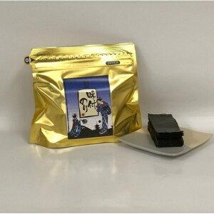 京のお海苔 金さん銀さんシリーズ『蔵出し醤油の味のり10切240枚(板のり24枚分)』10切120枚が2袋セットお海苔屋さんの拘り味付海苔