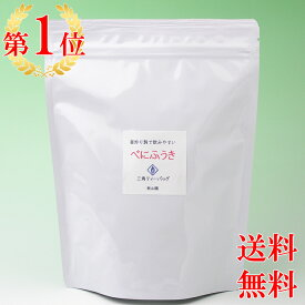 2倍 べにふうき茶 ティーバッグ 60個入り 送料無料 釜炒り製紅富貴茶(べにふうき茶ティーバッグ)メチル化カテキン あす楽 (be2) お茶