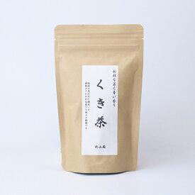 3倍 くき茶 120g 茎茶 煎茶 狭山茶 お茶(08)