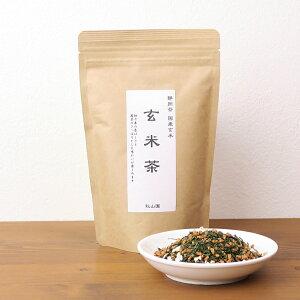 3倍 玄米茶 200g 静岡茶 緑茶 煎茶 お茶 (08)