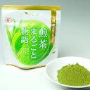 有機栽培茶 粉末緑茶 煎茶まるごと物語 徳用 100g 国産 オーガニック パウダー緑茶 粉末茶 (ak-02)(asu-t)(G)