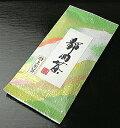 新茶【2017年産】静岡茶・特上煎茶 90g 緑茶 煎茶 メール便(DM便)送料無料(am10)