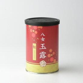 3倍 八女玉露 八女茶 玉露 100g 缶入 緑茶 (ak-08) お茶