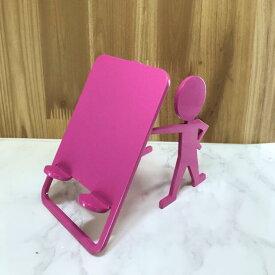 スマホスタンド 2000円 ポッキリ 送料無料 日本製 おしゃれ 可愛い 贈り物 ギフト 誕生日 お祝い 寝ながら 使える 壁ドン 人間(ワンピースタイプ)男子が スマホ iPhoneスマホ iPhone を支えます。鉄製 スマートフォン アイフォン アンドロイド アイパッド も大丈夫