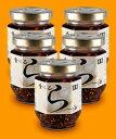 大人気!手作りの「食べるら−油」とってもお得な5個セット【調味料】【ごぼう】【ガーリック】