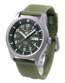 セイコー SEIKO 5 SPORTS 腕時計【日本製】 海外モデル 自動巻き ミリタリー グリーン SNZG09J1 メンズ [逆輸入品]
