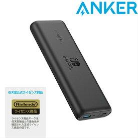 【任天堂公式ライセンス / PSE認証済】Anker PowerCore 20100 Nintendo Switch Edition 【Nintendo Switch急速充電対応 20100mAh モバイルバッテリー】