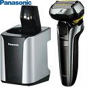 【Panasonic】 パナソニック ラムダッシュ メンズシェーバー 5枚刃 全自動洗浄機 シルバー調 ES-CLV9E-S