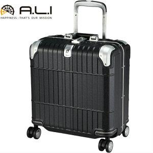 【ポイント15倍】【A.L.I】 departure ディパーチャー スーツケース ハードキャリー 31L TSAロック 黒 レザーマットブラック HD-509-16