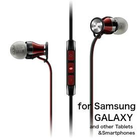 【SENNHEISER】M2 IEG BLACK RED MOMENTUM In-Ear G カナル型イヤホン スマートフォン向けリモコン・マイク付 ブラック レッド ゼンハイザー メーカー2年間保証