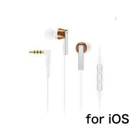 【SENNHEISER】CX 5.00 i White カナル型イヤホン Apple iOS用リモコン・マイク付 ホワイト シルバー ゼンハイザー メーカー2年間保証