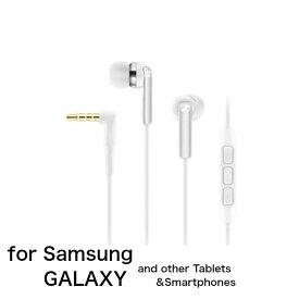 【SENNHEISER】CX 2.00 G WHITE カナル型イヤホン Androidスマートフォン用リモコン・マイク付 ホワイト シルバー ゼンハイザー メーカー2年間保証