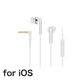 【SENNHEISER】CX 2.00 i WHITE カナル型イヤホン Apple iOS用リモコン・マイク付 ホワイト シルバー ゼンハイザー メーカー2年間保証
