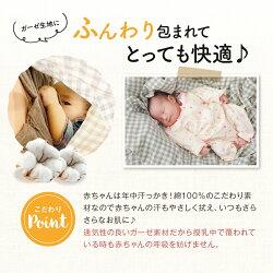 【即発送】【メール便送料無料】授乳ケープ360度安心の授乳ケープ(ポンチョ)!と現役ママ絶賛★初めての授乳も安心スタイル!赤ちゃんが大好きなガーゼ素材がお肌に優しい。ケットやストールとしても使えます。産院や外出先でのおむつ替えにも大活躍!出産準備、ご出産祝で大
