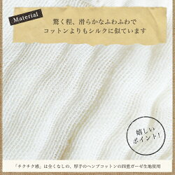 AKOAKOオリジナル☆サマーケット【楽ギフ_包装】【楽ギフ_のし宛書】【RCPmar4】