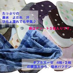 [ako*MONO]ダブルガーゼ【豆】クロス