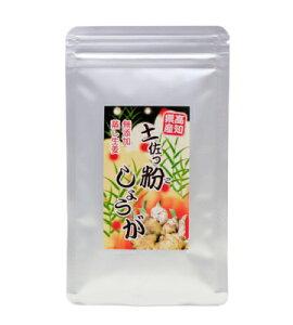 生姜 粉末 土佐っ粉しょうが 1袋 40g 高知県 土佐生姜