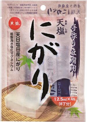 【天塩にがり】12.5ml×4包入(8丁分)