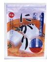 ご家庭で木綿豆腐を作ってみませんか?【赤穂の天塩】【天塩にがり】12.5ml×12包入(24丁分)