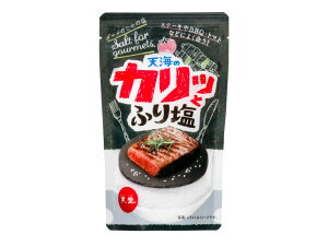 塩 国産 天海のカリッとふり塩 130g スタンドパック 肉料理 大粒 海洋深層水 赤穂化成 天塩