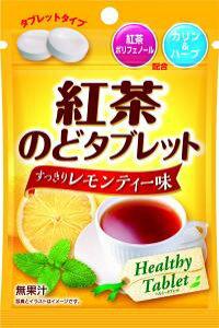 紅茶のどタブレット すっきりレモンティー 赤穂化成 のどタブレット レモンティー 24g 10袋 送料無料