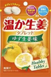 温か生姜タブレット ゆず生姜味 24g 10袋 しょうがタブレット 赤穂化成 送料無料