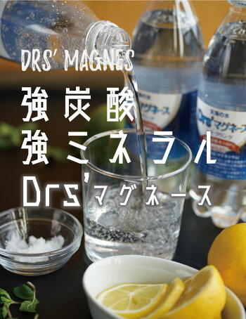 炭酸水硬水天海の水Drs'マグネーススパークリング500ml24本室戸海洋深層水マグネシウム国産炭酸天然水赤穂化成ミネラル