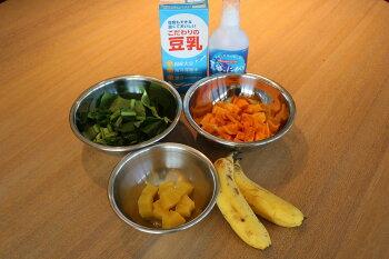 豆乳成分無調整豆乳こだわりの豆乳1L6本国産大豆大豆固形分10%以上赤穂化成