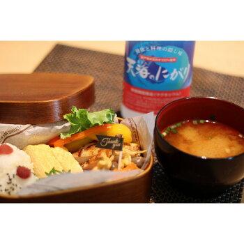 にがり天塩天海のにがり450mL栄養機能食品国産海洋深層水手作り豆腐