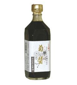 醤油 ヤマロク醤油 菊醤 500ml 1本 小豆島 きくびしお