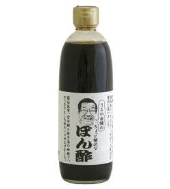 ヤマロク醤油 「ちょっと贅沢なぽん酢」500ml×1本 小豆島