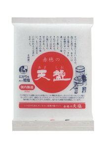 塩 あましお 赤穂の天塩 200g 天日塩 オーストラリア シャークベイ 粗塩 にがり マグネシウム