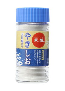 塩 赤穂の天塩 やきしお 100g ビン入 天日塩 オーストラリア シャークベイ 粗塩 にがり マグネシウム あましお 焼塩 さらさら サラサラ 卓上塩