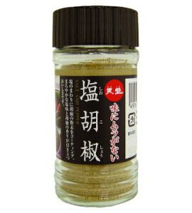 塩 赤穂の天塩 塩胡椒 65g 日本一美味しい 天塩