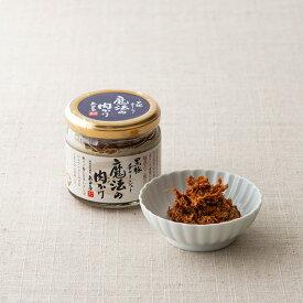 【売れ筋】黒豚チャーシュー魔法の肉かけ 120g