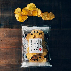幸田商店 茨城県産さつまいもチップス