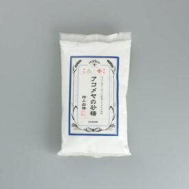 アコメヤの砂糖 特上白糖