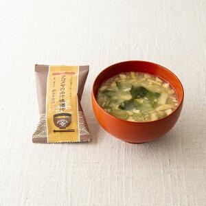 アコメヤの出汁味噌汁 白菜・青ねぎ 白みそ仕立て 1食