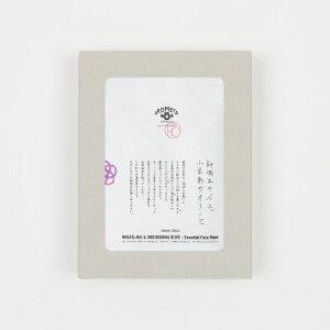 AKOMEYA TOKYO/ フェイシャルマスク きめ肌 新潟米のイネと小豆島のオリーブ 5枚入