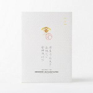 フェイシャルマスク 高級ジュレ国産のお米 3枚入 AKOMEYA TOKYO
