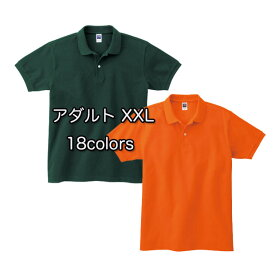 【SALE】コットン ポロシャツ XXL/Jellan ジェラン #00212-MCP無地