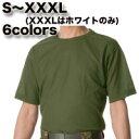 クールナイス 半袖Tシャツ(2枚組) S〜XL 無地 / J.S.D.F. 6525