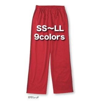 Jersey underwear SS - LL/ sport glimmer#00333-JSP plain fabric