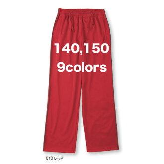 140,150 centimeters of jersey underwear / sport glimmer#00333-JSP plain fabrics