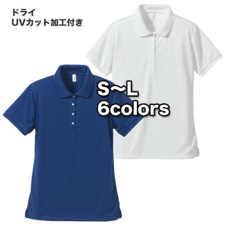 4.3 ounces of dry X line polo shirt (Lady's) # rucca 1260-04