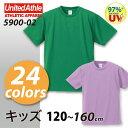 【送料無料】4.1オンス ドライアスレチック Tシャツ#5900-02 ユナイテッドアスレ 【キッズサイズ】【120 130 150 160 全24色】【ティー…