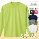 ドライロングスリーブTシャツ SS〜LL /グリマー glimmer#00304-ALT 無地