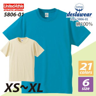 4.0 oz short sleeve t-shirt (sizes XS-XL) / United sure UNITED ATHLE #5806-01 solid